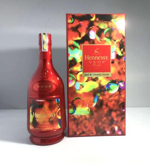 Rượu Hennessy VSOP 2020